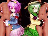 (MMD) Komeiji sisters sex time