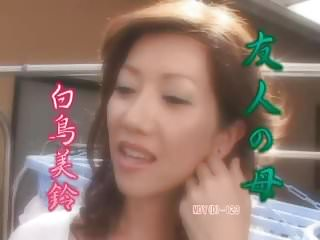 Milfs Japanese Wife video: japanese Mature