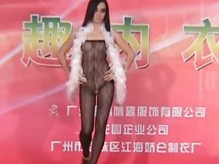 Kazakh models in China