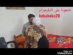 Follow on telegram: hebahoba20