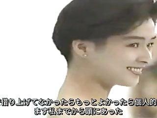 Miss japanese bikini swimsuit model pageant 1990 039...