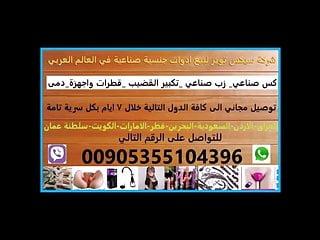 Egypt ass wife 2020 very hot...