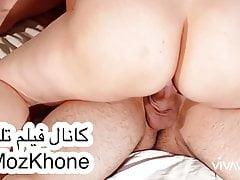 Iranian girl Mobina riding dick part 2