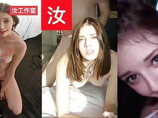 Lena Anderson's Asian Man Fever Banged – BananaFever AMWF