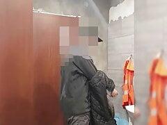 Security Guard Naked Work Shower Masturbate