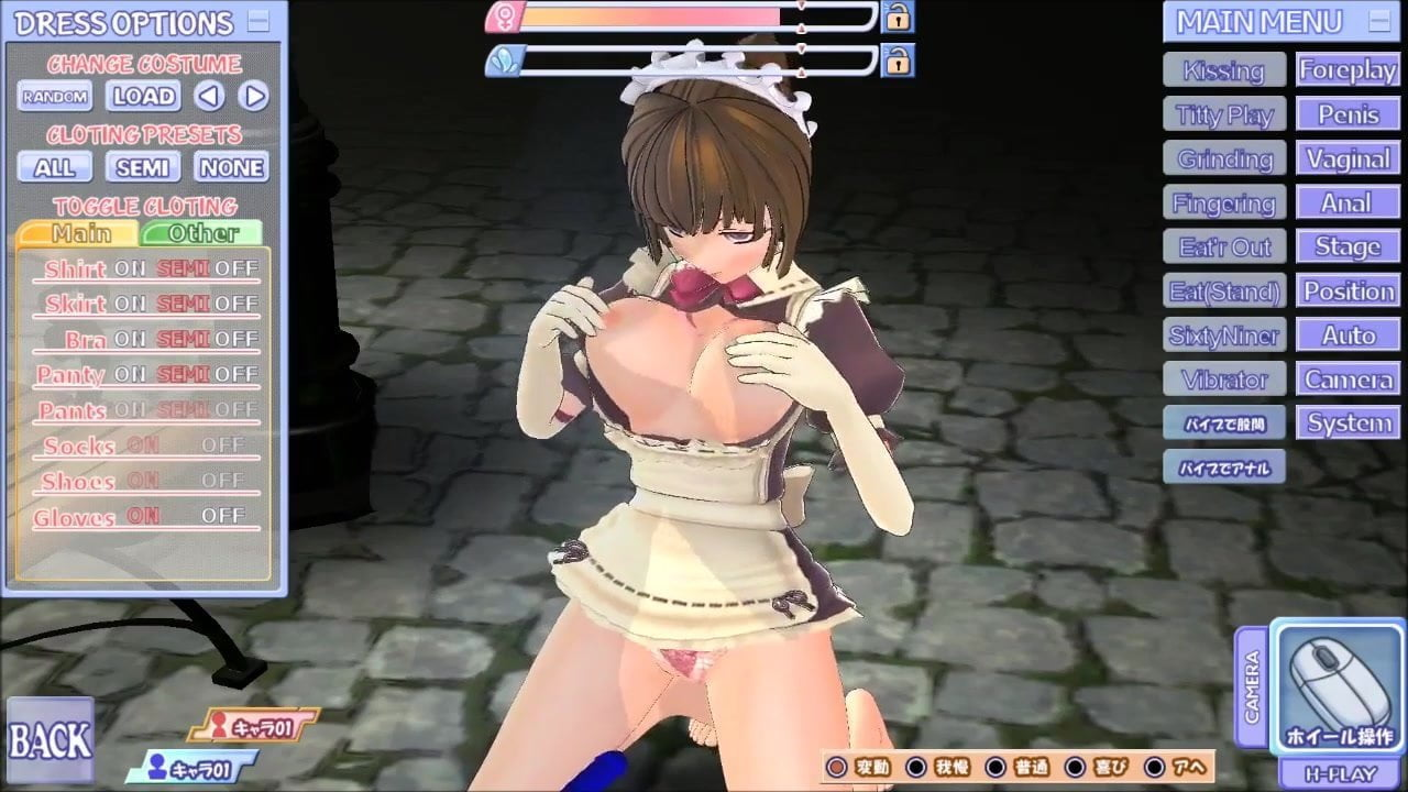 3D Hentai Video haremmate 3d hentai gameplay - retaliation gameplay