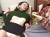 Japanese Grannies #17