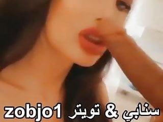 Lebanese porn Arabian Porn