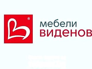 Mebeli Videnov Reklama a laugh Phase 2